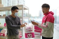 foodpanda擴展實體門市數 推動「熊貓嚴選」生鮮雜貨外送到府