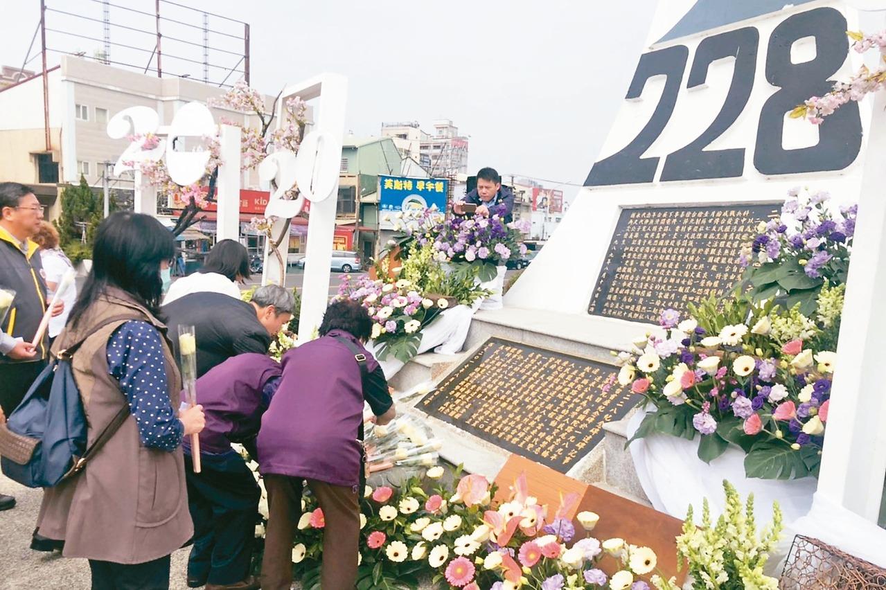 嘉市紀念228 追憶罹難者故事