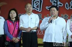 大甲媽南下「雙媽」巡高雄 陳時中:人潮不比大遶境ok