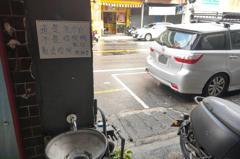 不滿遭亂丟垃圾 台東店家貼公告「祝你得肺炎」