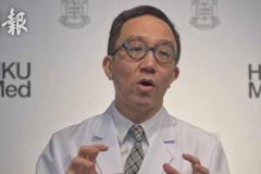 學者:病毒變異 香港疫情傳播率更甚武漢封城前