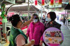 為防疫不想逛菜市場?台南「各市場宅配資訊」看這裡