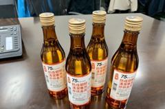 讓更多人能買到!「台酒300ml防疫酒精」擴大6通路開賣