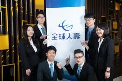 全球人壽 招募第六屆MA內勤儲備主管