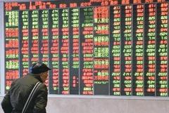 國際股動盪 A50「疫」外抗跌