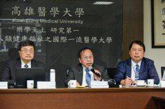 台灣防疫獲肯定 美國哈佛向台大、高醫「隔空」取經