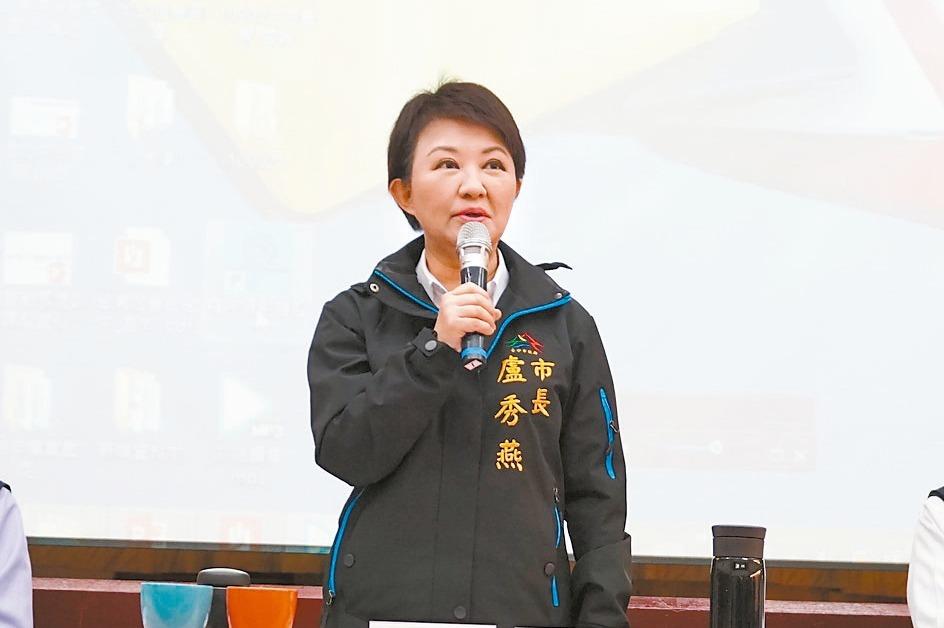 江啟臣當選黨主席 盧秀燕:團結眾人、任重道遠
