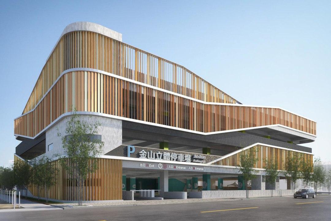 金山立體停車場開工 溫泉公園再造年底完工