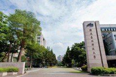 QS世界大學排名 北科大工程5學科排名大躍進