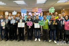 台南永康精忠二村招商成功 將建110戶社會住宅