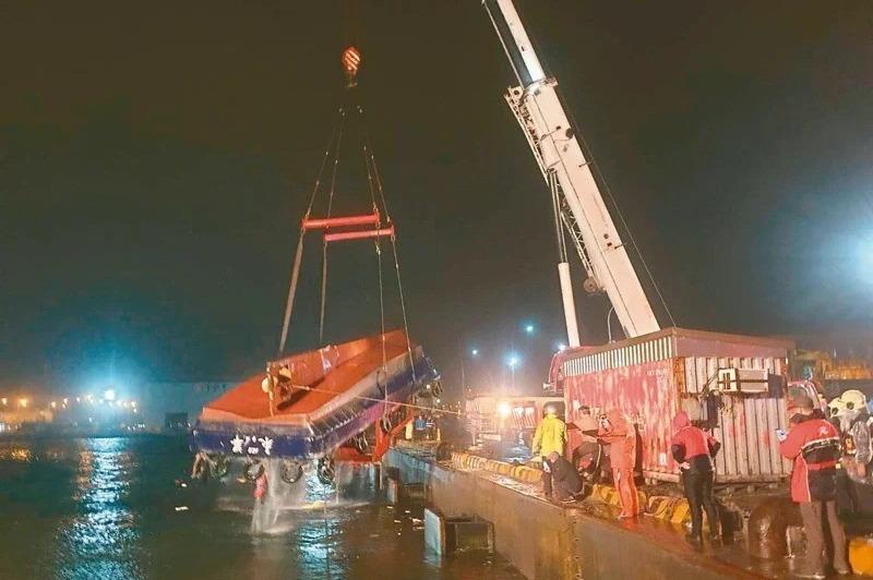 運安會指未帶定位裝備釀台北港二死 航港局回應了