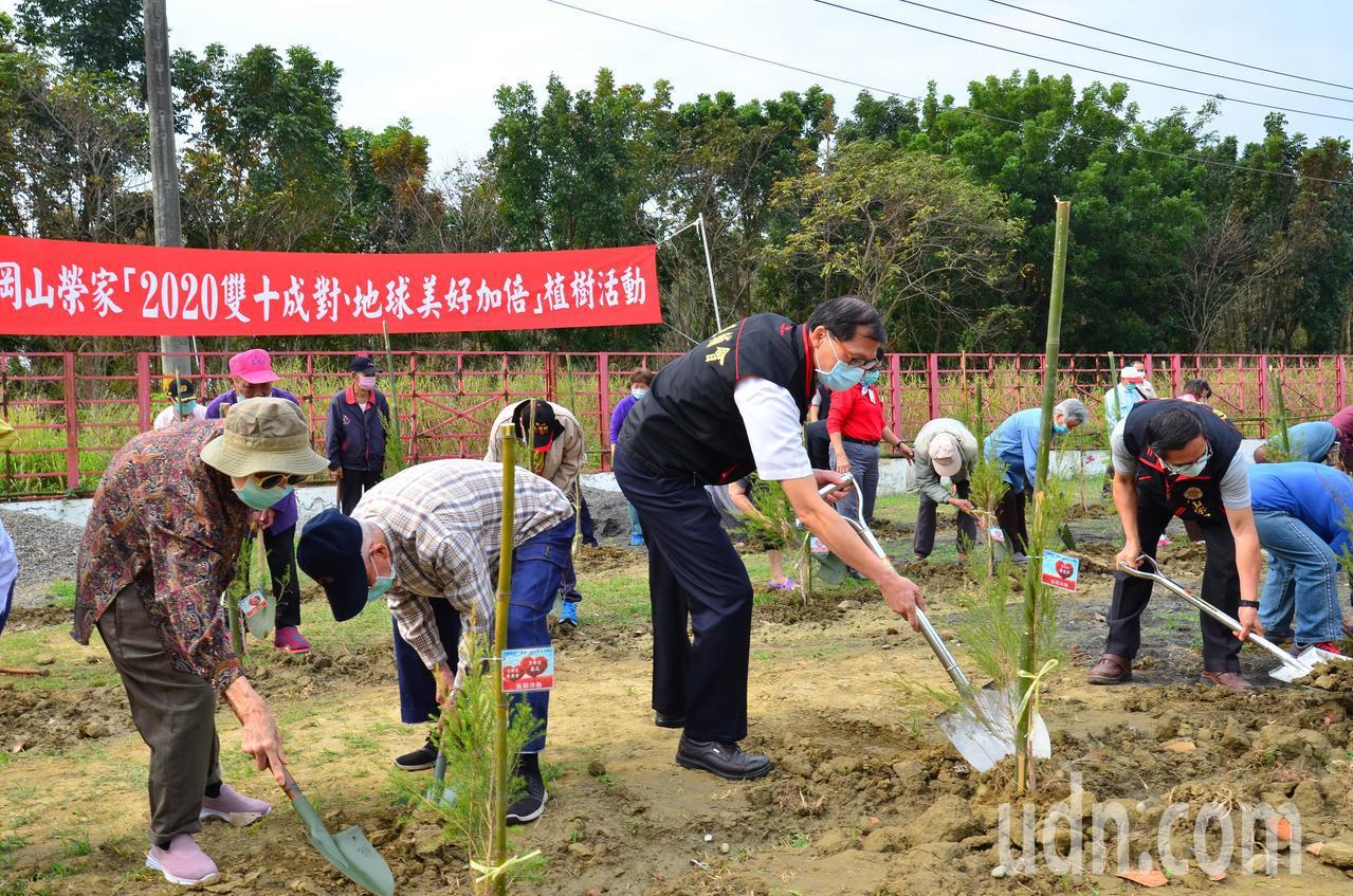 2020愛地球 岡山榮家長輩植樹增強心靈免疫力