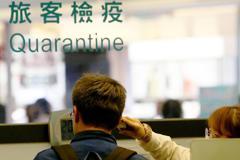 機場檢疫疑新冠肺炎 20多歲大馬籍男學生原來是染茲卡