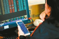 台股市值跌破30兆 外資持續自台積電提款