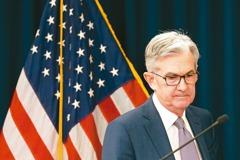 Fed宣布無限量買進債券等第二波寬鬆行動 美股期指翻紅