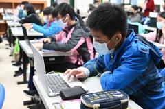 若疫情停課 新北線上補課最高可折抵50%實體課