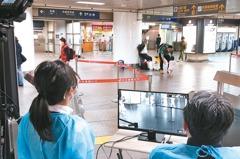 北捷台北車站 再增3台熱像儀