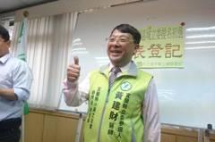 陳俊宇表態參選民進黨宜蘭主委 目標光復宜蘭重返執政