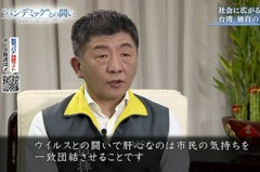 陳時中登NHK談防疫 台大名醫分享:不要再有人扯後腿