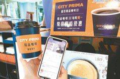 小七CITY PRIMA精品咖啡 年底衝2500店