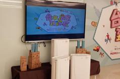 防疫宅經濟 市府與電商推「台北店家到你家」銷售專區
