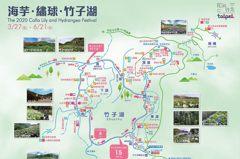 暢遊竹子湖海芋季及繡球花季 北市產業局推交通懶人包