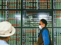 台股小跌外資賣超逾48億 集中電子股