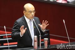 蘇貞昌:政府雨天不收傘 如有不合理馬上改正