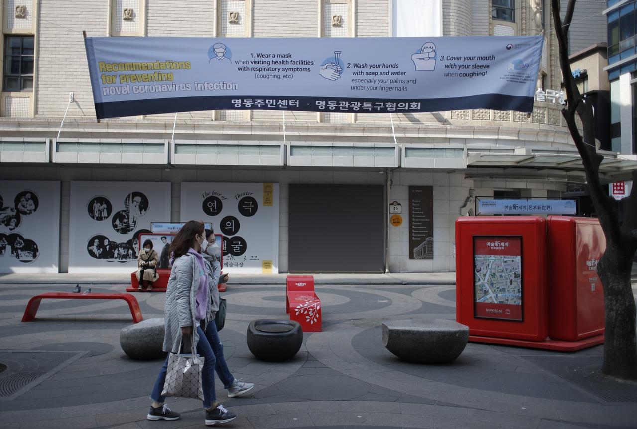 韓國確診新增8例 擬針對非法居留者強化防疫