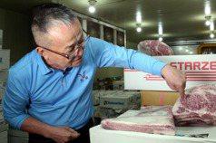 從萊爾富到教父牛排 你都嘗得到裕賀牛肉!