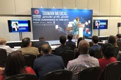 台灣精品整合資通訊與生技醫療 為醫療產業創經濟動能