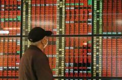投信:台股中長期投資價值浮現 關注企業展望