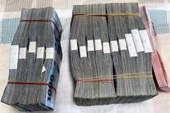 地下匯兌8億沒收612萬!嘉義市李姓建商老闆被起訴