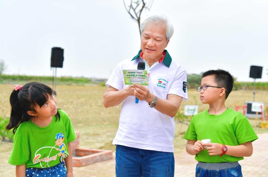 捐地又種樹 信義公益基金會董座林信和回饋新營故鄉