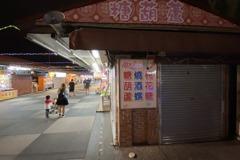 中央示警嚇跑遊客 花蓮東大門夜市生意慘跌周末等嘸人