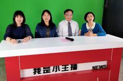 南投縣第二座 埔里國中職業試探中心今揭牌