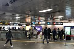 台北捷運上朝女射精 男辯「年紀大會漏精」