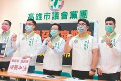 綠議員要韓國瑜 高雄市議會直球對決