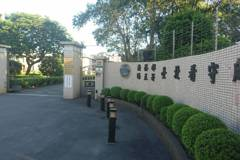 台北看守所受刑人會客菜摻毒分獄友 警追查成分