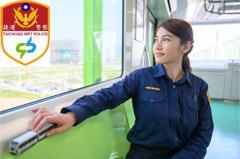 台中捷運警察標識出爐 中捷通車再跨大步