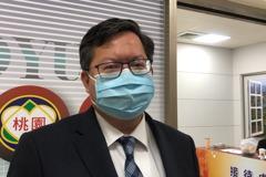 韓國瑜喊醫護全面普篩 鄭文燦:應「順時中」尊重專業