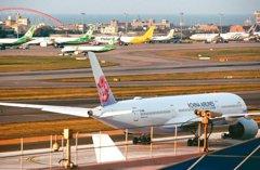 航空城土徵案審議通過 桃機第三跑道2025年完成
