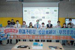 防疫實練! 台中市46所高、中職師生同步模擬線上教學