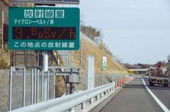 試辦期零死亡 日本高速公路又增120公里時速區間
