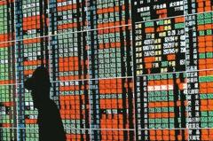 矽力、富邦媒 拚納入MSCI