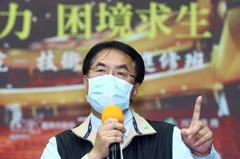 從加護到普通病房 黃偉哲:台南財政盼「早日出院」