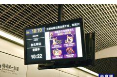 智慧桃捷為旅客健康把關 全線車站設空氣盒子監測PM2.5