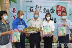 鳯梨芋頭肉粽吃了不膩口 林內農會創意行銷助農