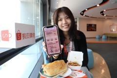 台北美食不斷送!icash2.0最高享20%回饋還可抽大獎 蝦皮美食外送響應