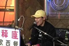 蕭敬騰駐唱2年!板橋「天秤座民歌西餐廳」5月20日停業
